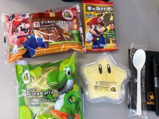 Super Mario Bros diventa un menu con Yoshi e Princess Peach