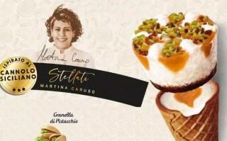 Il nuovo Cornetto Algida ricorderà un cannolo, firmato Martina Caruso