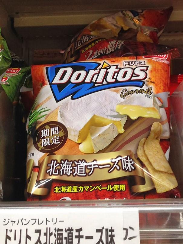 I gusti di patatine più assurdi - Foto 32