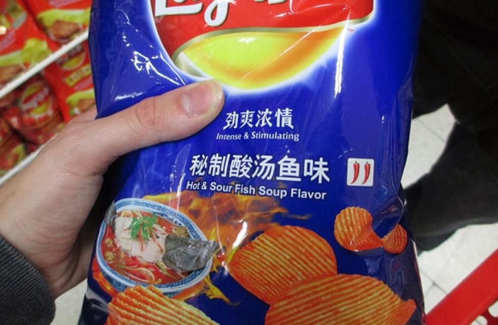 I gusti di patatine più assurdi - Foto 1