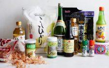 Come creare una dispensa giapponese