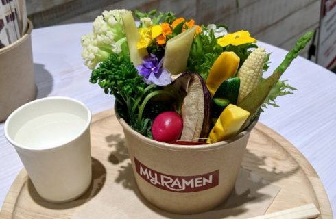 L'ultima dal mondo del ramen? Il bouquet di noodles